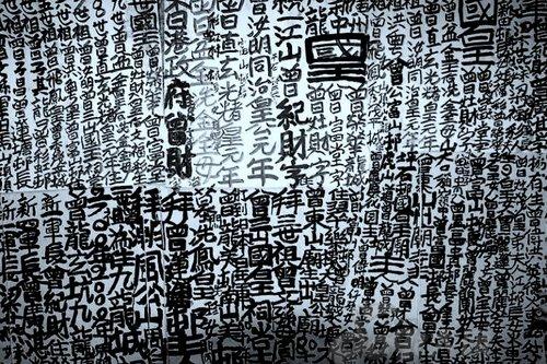 Tsang-Tsou-choi-king-of-kowloon1